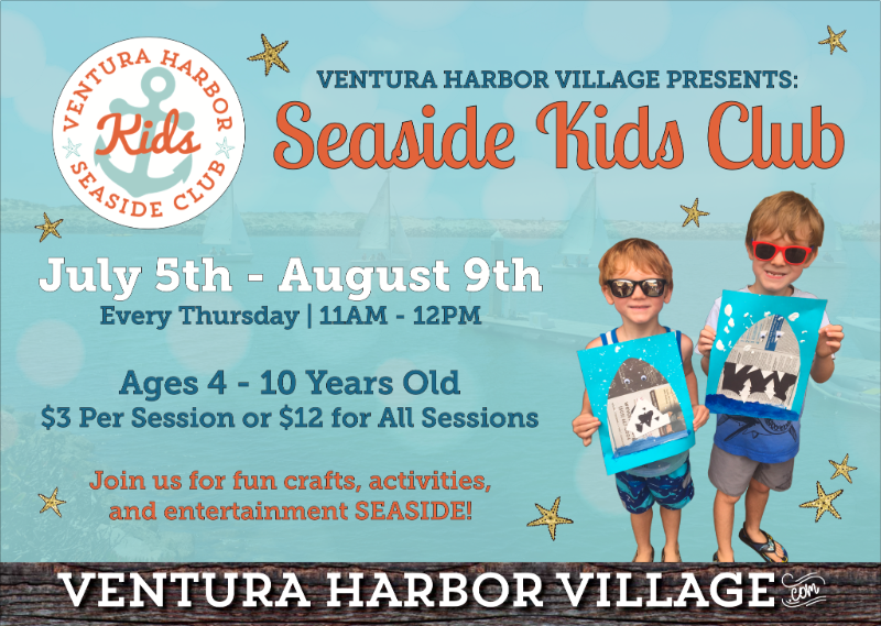 The 3rd Annual Seaside Kids Club - Jellyfish Jam – All