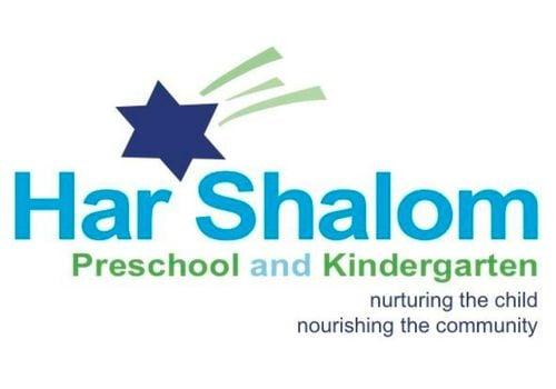 Har Shalom Logo 1