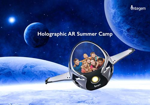 Integem AR Summer Camp