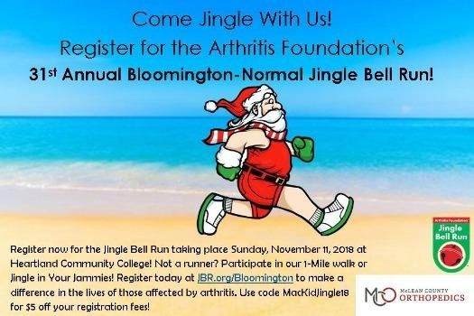 jingle bell run fort worth